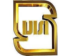 نشان استاندارد ملی ایران